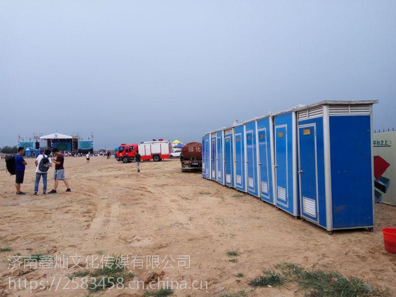 销售青岛环保移动厕所;5米注水刀旗出租 质量好 服务周到