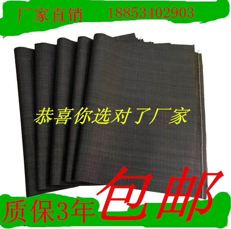高强度黑色编织袋 防晒袋碳黑抗uv编织袋 防汛 护坡