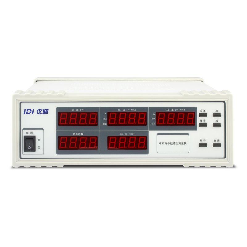 电参数测量仪 青岛仪迪(IDI) MD2015H 单相电参数测量仪(20A) 单相功率计