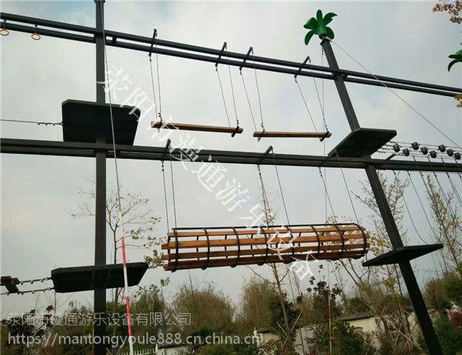 公园游乐设施体能乐园 无动力非机械游乐设备