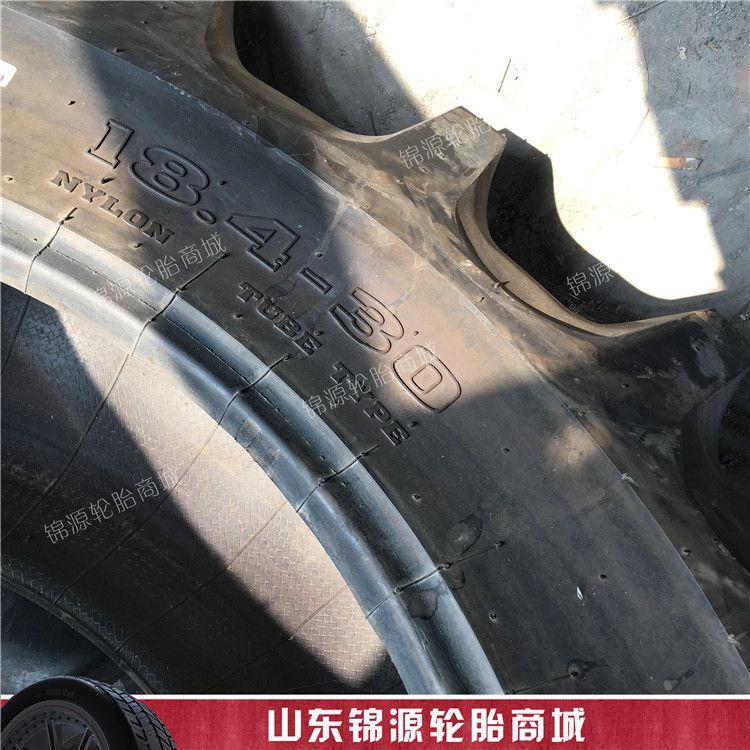 前进水旱两用轮胎18.4-30 18.4-38 R-2鹰钩花纹水田半高花轮胎