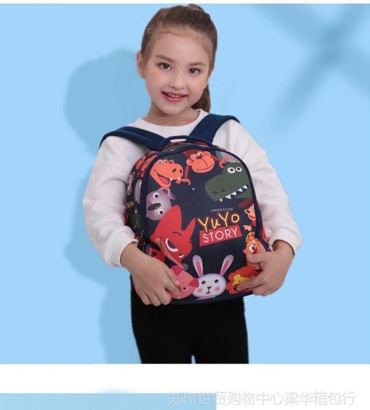 幼儿园动物背包小号韩版双肩包卡通童女孩儿男女生打屁股吊图片