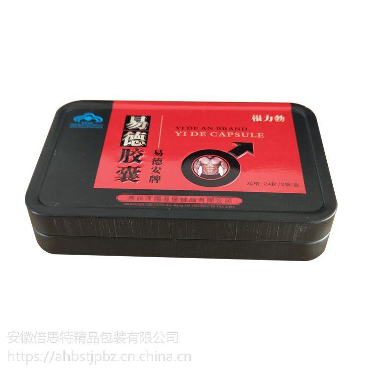 易拉盖铁盒厂家 定制保健品金属盒 盖底同模三片盒供应