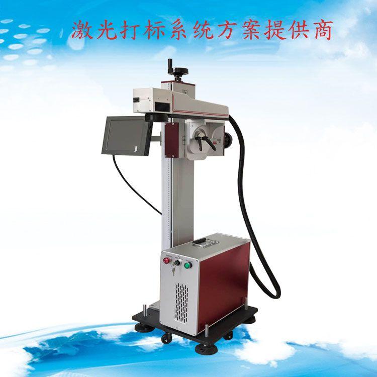 【山东光谷飞行流水线生产日期激光打码机木制品皮革塑料二氧化碳激光