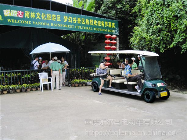 敞开式观光高尔夫,景区酒店专用接待车,厂家直销LEM-A8+3
