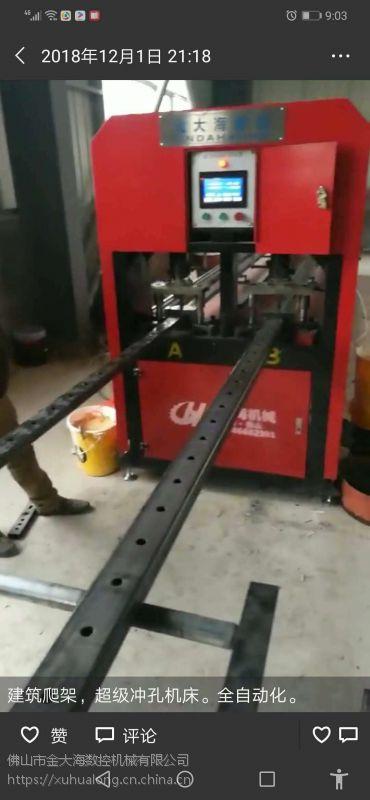 全新爬架冲孔机生产厂家