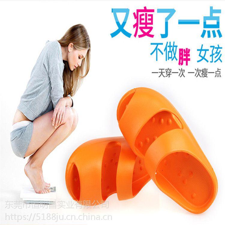 按摩摇摇eva鞋拖鞋减肥瘦腿eva泡棉拉伸腿型几克吃黑米一减肥天
