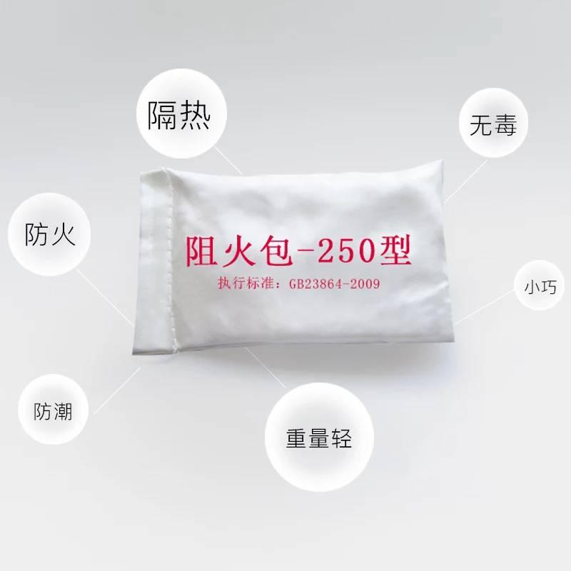 上海促销国标3C认证的防火包