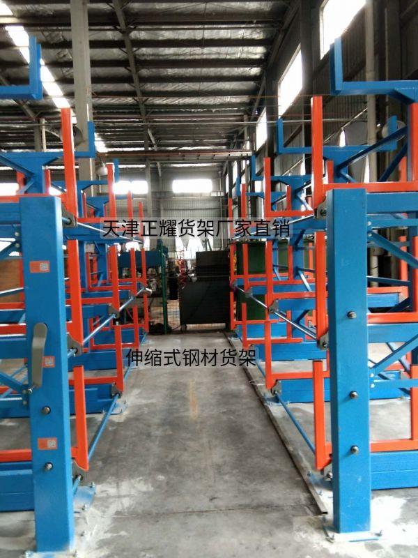钢管货架调试安装 专业放管材 伸缩悬臂式货架