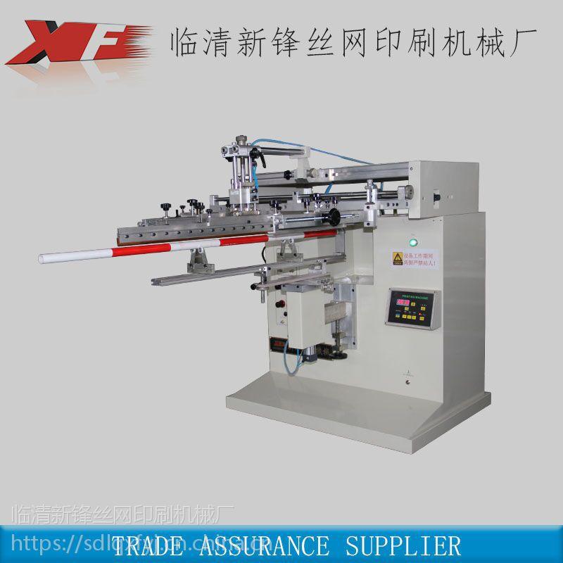 厂家直销加长杆丝印机圆柱型产品印刷机精密丝网印刷