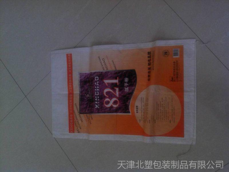 腻子粉包装袋 彩印复膜塑料阀口袋