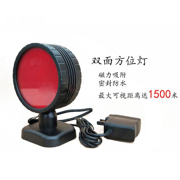 海洋王FL4830双面方位灯铁路红闪信号警示防护灯制造厂家