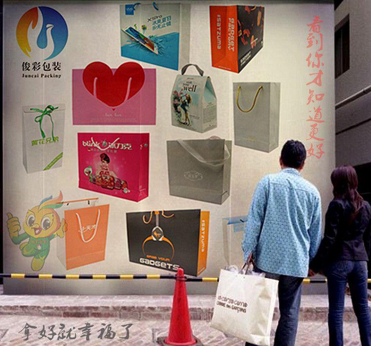 深圳厂家定做电子品包装盒陈列盒彩盒礼品手袋纸箱画册胶盒代加工