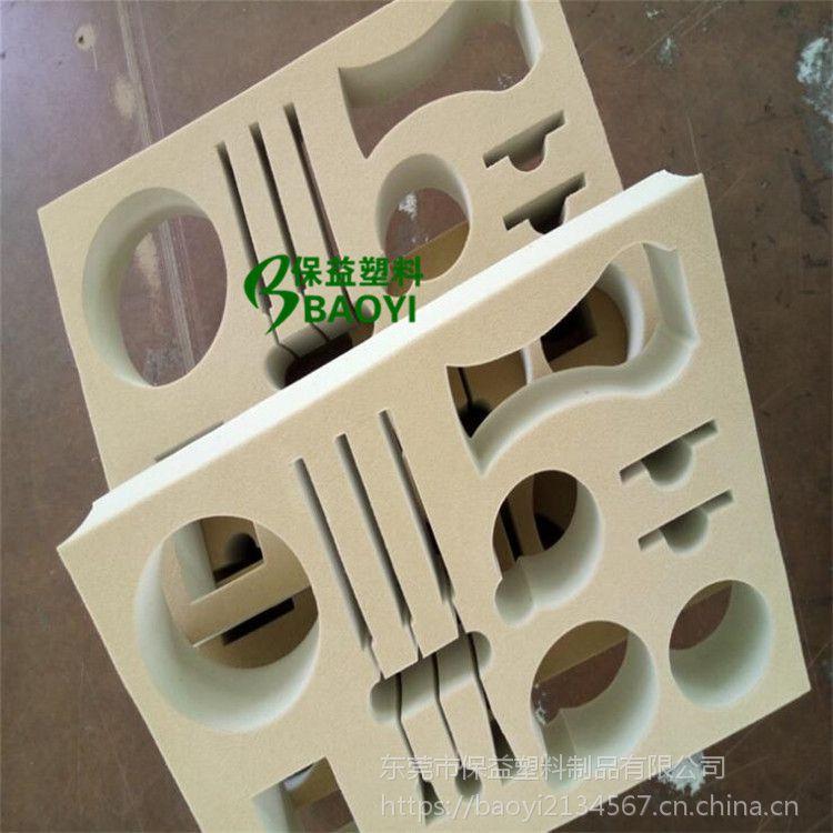 保益定制 EVA热压成型 EVA盒 挖槽冷压格纹一次成型泡绵内衬