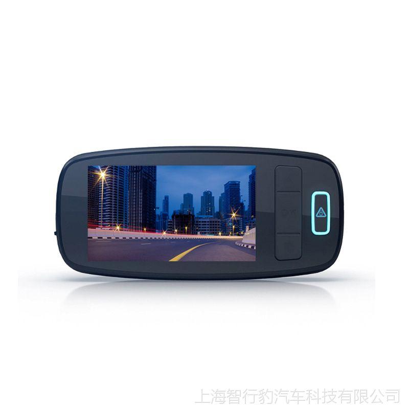 飞利浦ADR810 便携隐藏式 行车记录仪1080P 高清夜视156度大广角