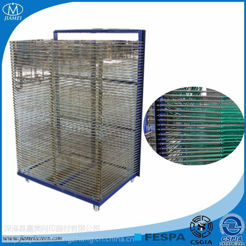 1米*1米丝印干燥架 50层丝网印刷千层架晾干架批发厂家