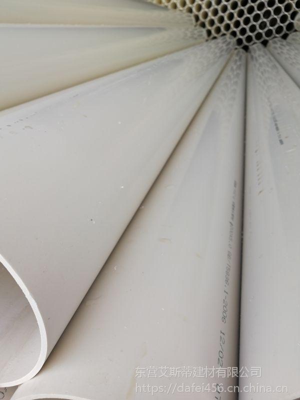 PVC排水管道厂家直销