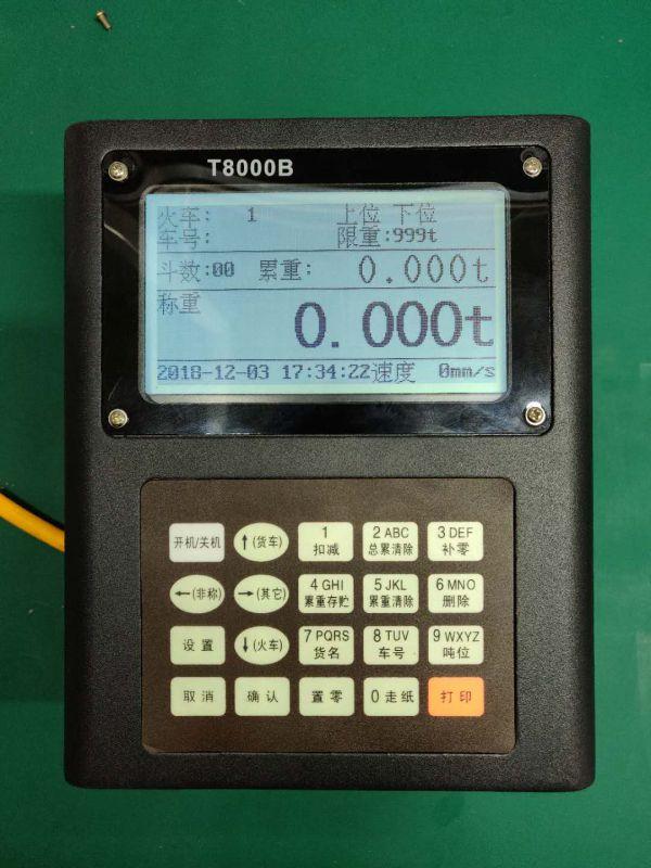XK-T8000B装载机秤