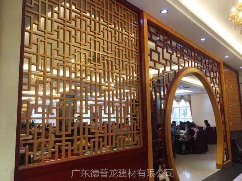 中式禅茶馆铝合金窗花定制