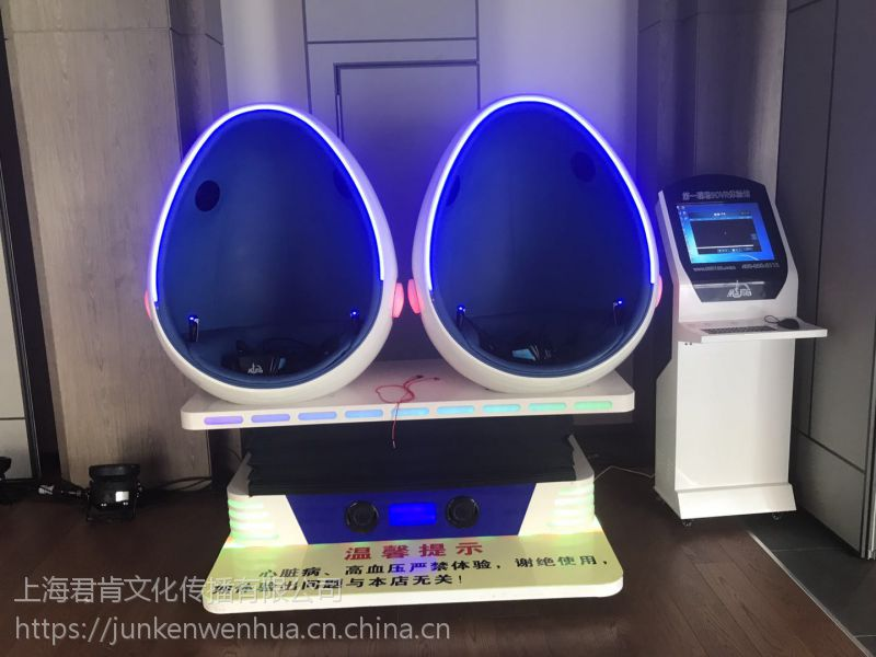 VR 赛车 VR震动 9DVR蛋壳