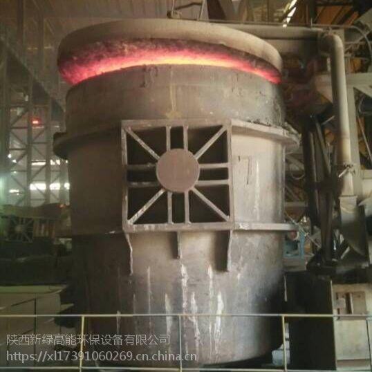 XLGNBH-102新绿高能钢厂烤包器用熄火报警箱联锁关闭切断燃料阀声光报警