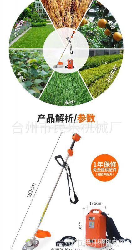 山东24V无刷割草机-锂电打草机-电协割草机厂家-电动打草机价格