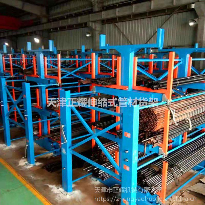 成都重型管材存放架 伸缩悬臂式货架尺寸 钢管好存取