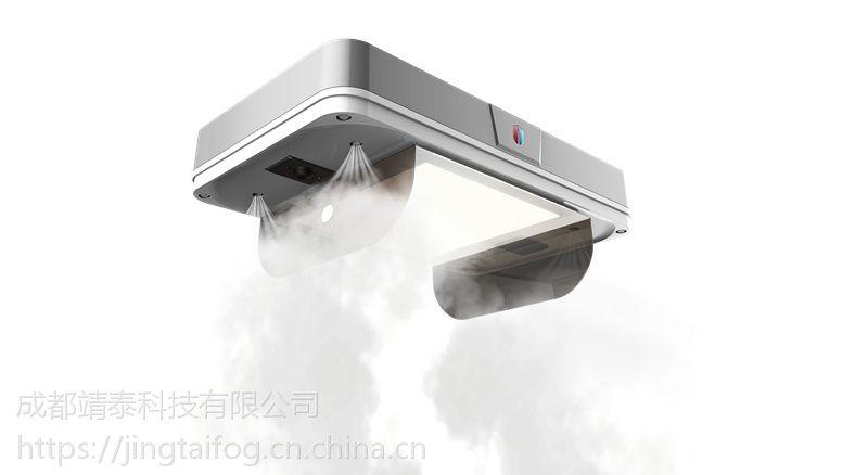 靖泰防盗抢烟雾器JT-054S