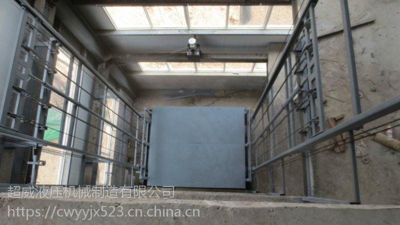 超威SJD2*3 液压升降台 高空载货货梯