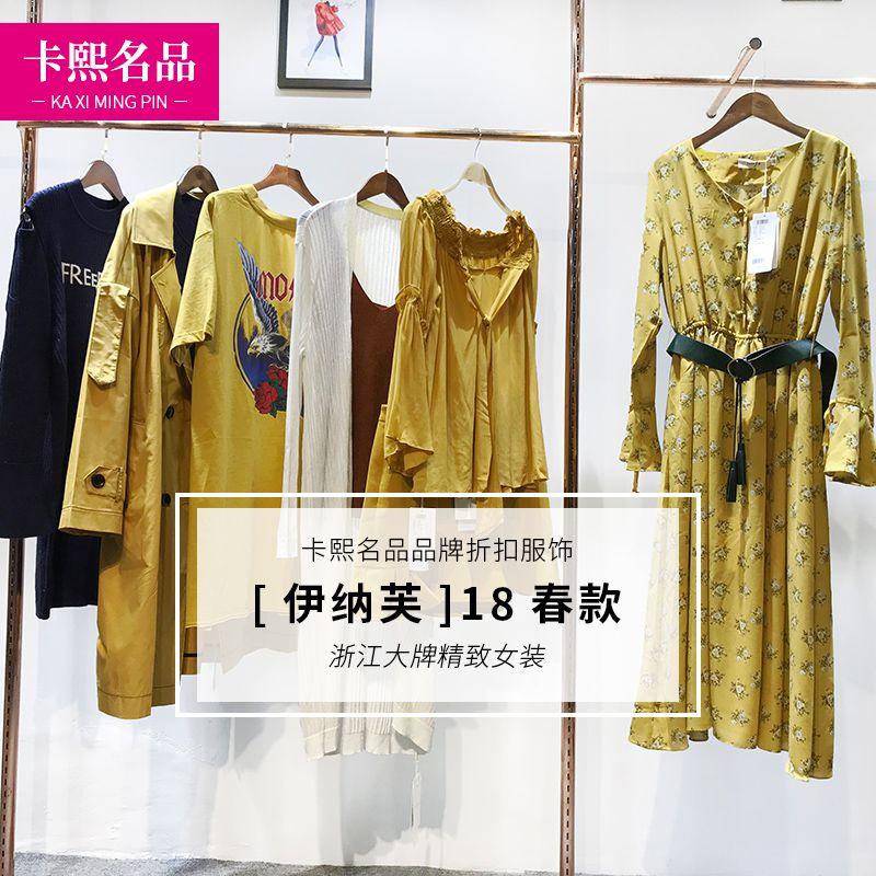 杭州折多多品牌女装折扣走份批发一手货源女装开店货源