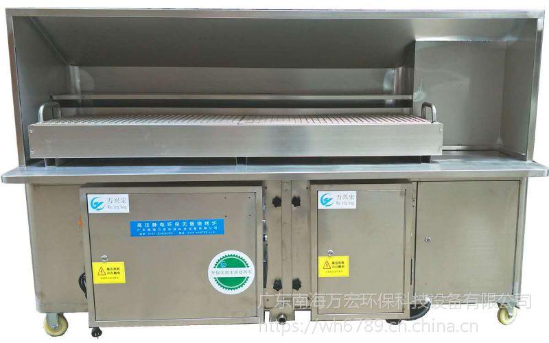 广东万宏环保设备教你买优质烧烤炉 点焊 佛山无烟烧烤炉厂家直销 WH-SY-DL3