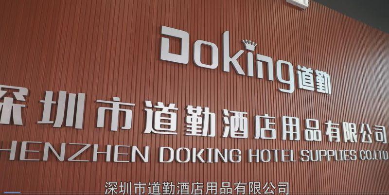 道勤酒店用品公司宣传片、酒店餐具