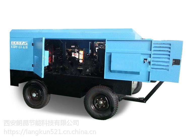 陕西空压机 开山KSDY-10/14.5电动移动空压机