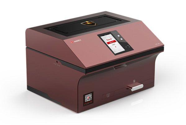 思格特智能印控机节约时间成本智能印章机特价包邮