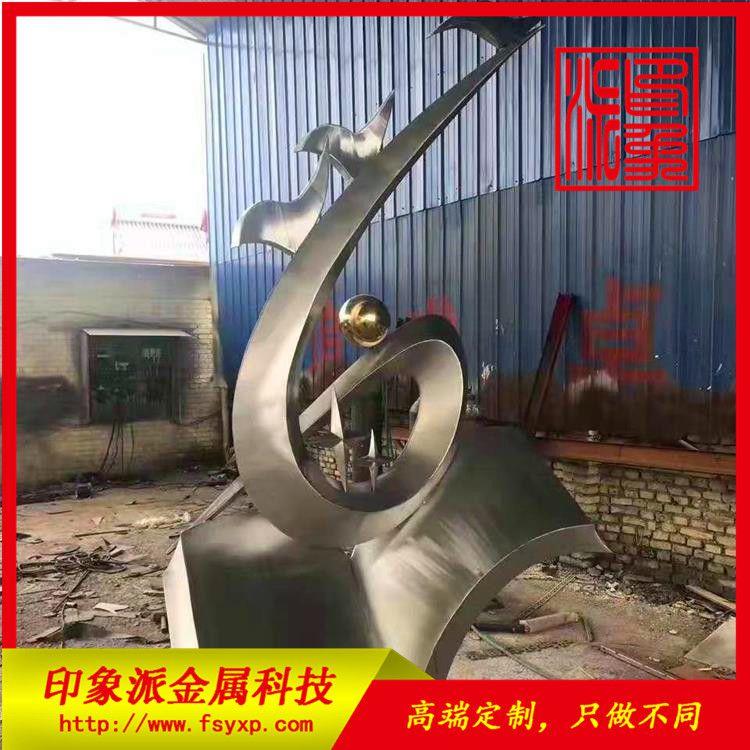 不锈钢标识雕塑厂家供应