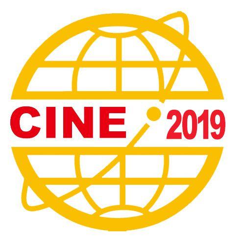 2019第十三届中国国际核电工业及装备展览会