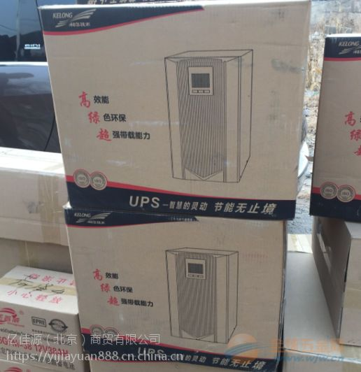 上海购买科华UPS电源YTR1102现货供应上海UPS电源2KVA