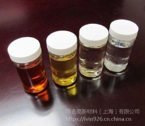 标准稀释剂聚丙二醇二缩水甘油醚 HX-206 增韧改性 耐冲击性好