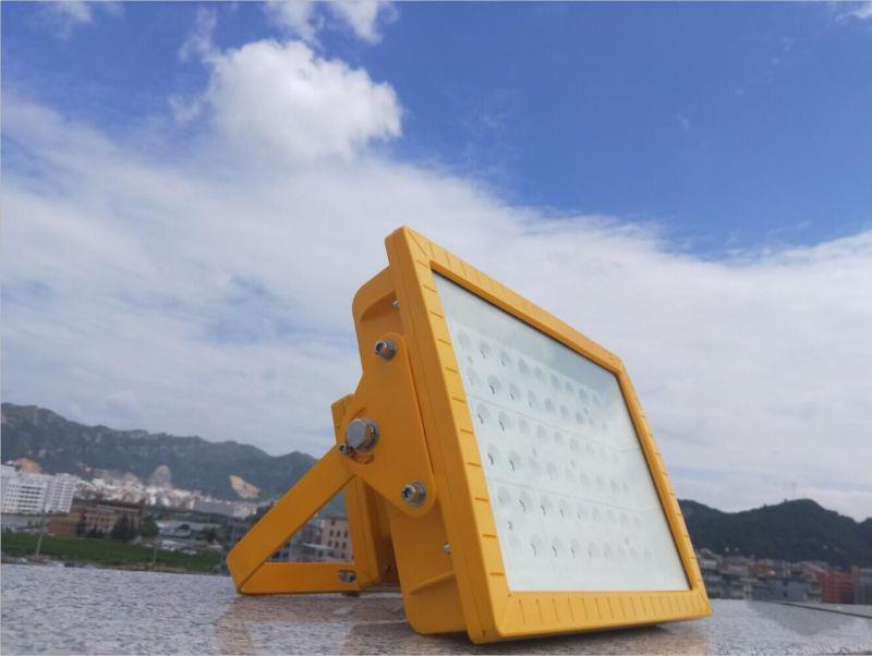 方形CCD97-300W免维护LED防爆灯无频闪老化测试