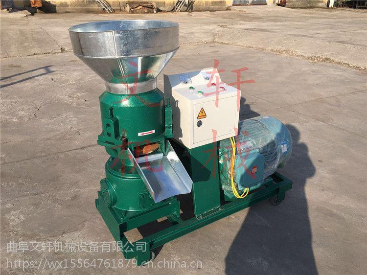 供应多功能饲料加工设备小型家用草粉制粒机猪饲料颗粒机