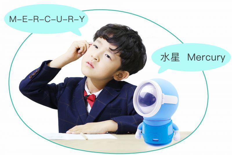 小墨机器人功能-原来背单词可以这么简单全语音背单词