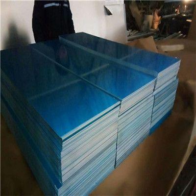 定西6061铝板生产厂家大品牌骏沅铝板铝卷