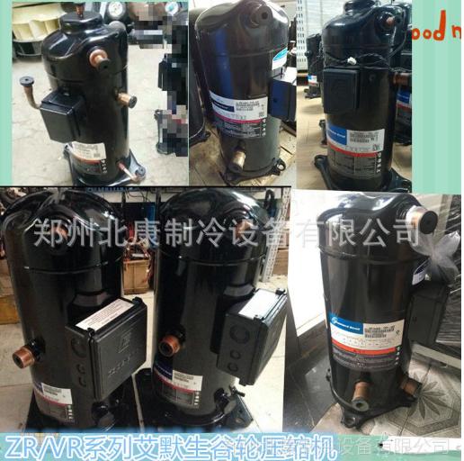 郑州北康制冷设备有限公司