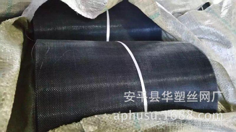 【厂家直销】塑料窗纱、防蚊纱窗、黑色塑料窗纱、黑色乙烯网