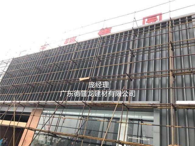 内蒙古广汽新能源升级展厅4S店装潢板(金属铝通_渐变小孔铝单板)