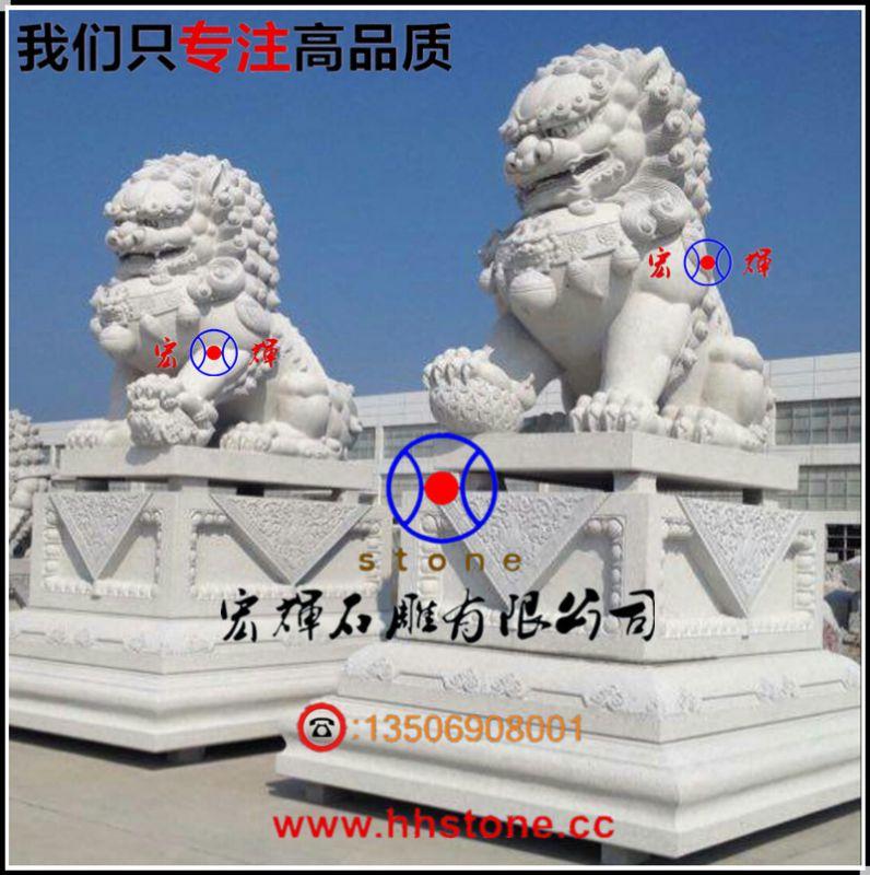 白色花岗岩北京狮传统手工雕制