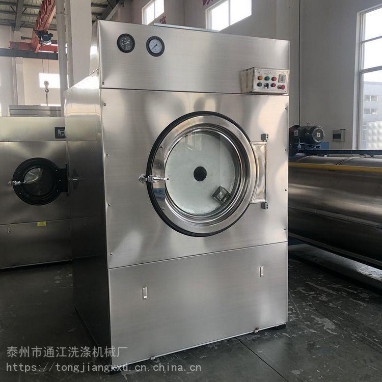 泰州通江洗涤 通洋牌不锈钢乳胶烘干机