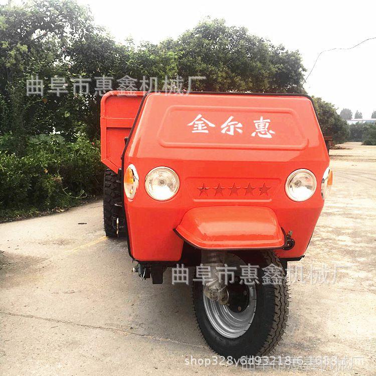 货箱加厚的三轮车 小型矿用自卸三轮车 优质厂家供应自卸三轮车