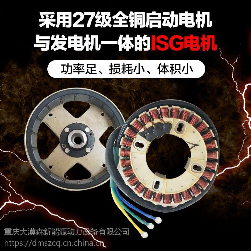电动三轮车增程器大漠森厂家直销4KW48V/60V/72V电瓶汽车增程器