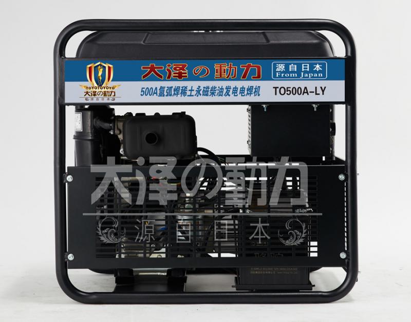 中频柴油发电电焊机视频